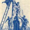Fotografía del programa de 1956